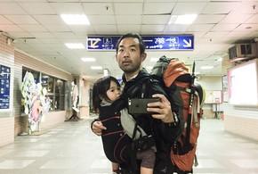 Chow filha aeroporto