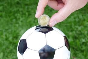 Cofrinho bola