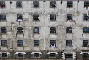 Penitenciaria feminina sp jpg