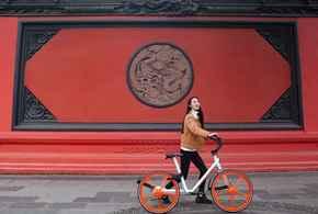Mobike rider 01 jpg