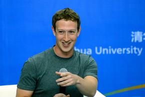 Zuckerberg 1940x1164 jpeg