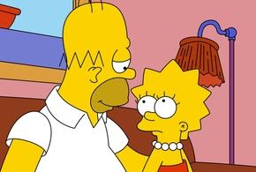 Lisa simpson jpg