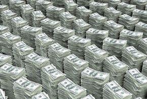 Dinheiro jpg